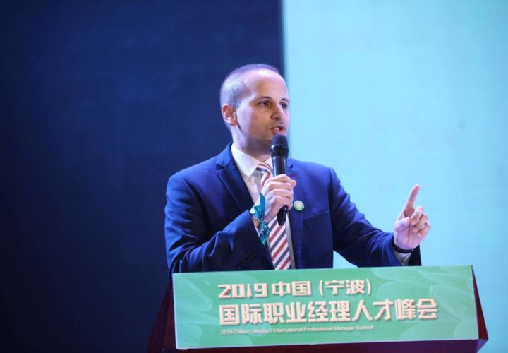 Addressing The International Professional Managers Summit in Ningbo (2019)