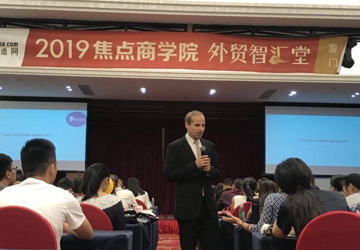 *** Engaging with Chinese sales teams in Xiamen in partnership with Made-in-china.com - September 2019