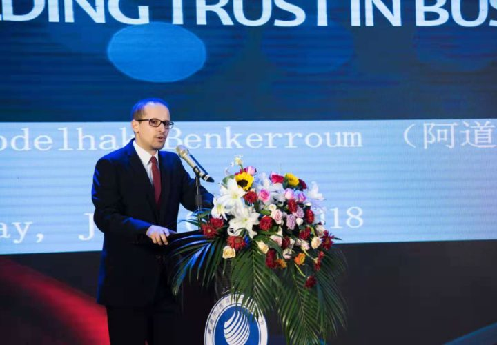 Speaking about Building trust in Business at a forum in Qingdao (June 2018)