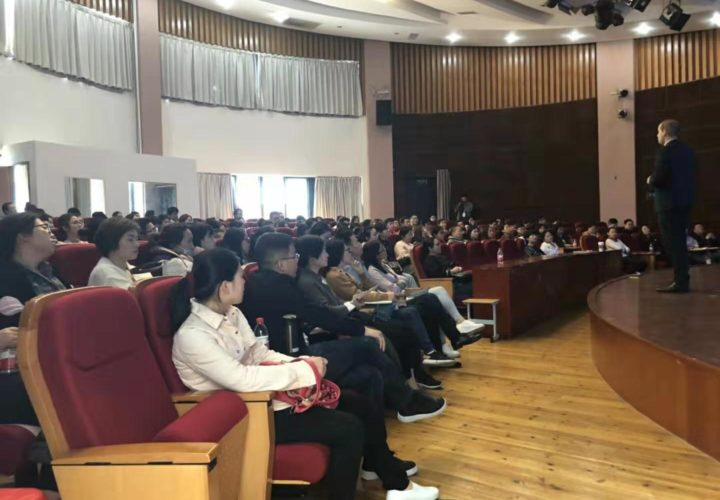 Tiantai annual meeting with Alibaba and local Government (April 2018)
