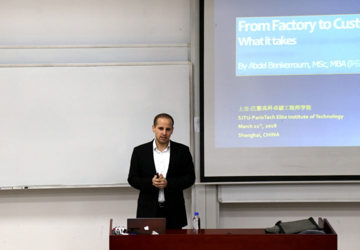 Lecturing at ParisTech Elite Institute of Technology in Shanghai